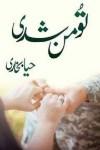 Tu Man Shudi Novel By Haya Bukhari Pdf