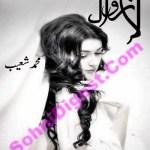 Lazawal Novel Urdu By Muhammad Shoaib Pdf