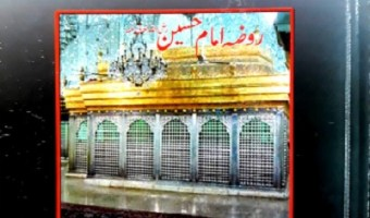 Shahadat Nama Urdu By Syed Abdullah Shah Pdf