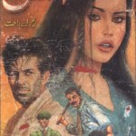 Aatish Novel Urdu Complete By MA Rahat Pdf