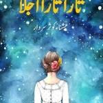 Tara Tara Ujla Novel By Ushna Kausar Sardar Pdf