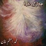 Majazi Khuda Novel Muhammad Azam Khan Pdf