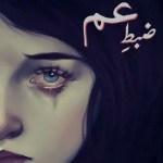 Zabt e Gham Novel By Fiza Adil Pdf Download