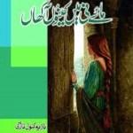 Champoon Novel By Khaqan Sajid Pdf Download - ReadingPk