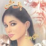 Half Mission Novel By Mazhar Kaleem Pdf Download