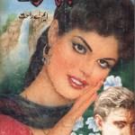 Jharne Novel By MA Rahat Pdf Free Download