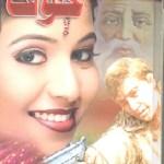 Khauf Novel By MA Rahat Pdf Download Free