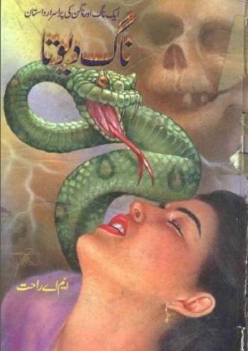 Naag Devta Novel By MA Rahat Pdf Download