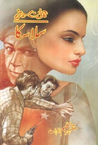 Salaska Imran Series By Mazhar Kaleem MA Pdf