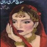 Sochnagar Ki Rani By Razia Jameel Pdf Download