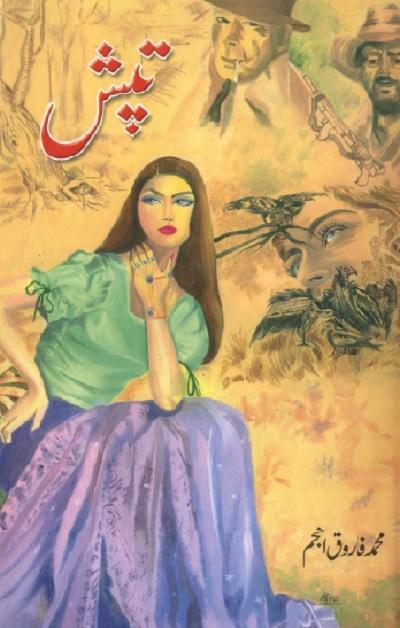 Tapish Novel By M Farooq Anjum Pdf Download