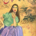 Tapish Novel By M Farooq Anjum Pdf Download