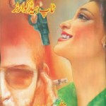Top Headquarter Imran Series By Mazhar Kaleem Pdf