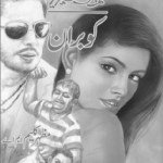 Cobran Imran Series By Mazhar Kaleem MA Pdf