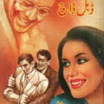 Double Dodge Imran Series By Mazhar Kaleem Pdf