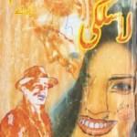 Lasilky Imran Series By Mazhar Kaleem MA Pdf