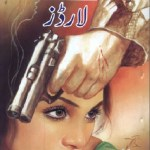 Lords Imran Series By Mazhar Kaleem MA Pdf