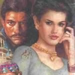 Pukar Novel By Azhar Kaleem MA Pdf Download