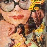 Weather Boss Imran Series By Mazhar Kaleem Pdf
