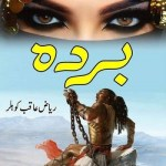 Barda Urdu Novel By Riaz Aqib Kohler Pdf