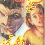 Dashing Three Imran Series By Mazhar Kaleem Pdf