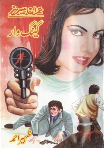 Gang War Imran Series By Zaheer Ahmed Pdf