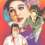 Harakari Imran Series By Mazhar Kaleem MA Pdf