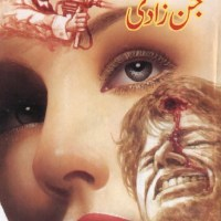 Jin Zadi Imran Series By Zaheer Ahmed Pdf