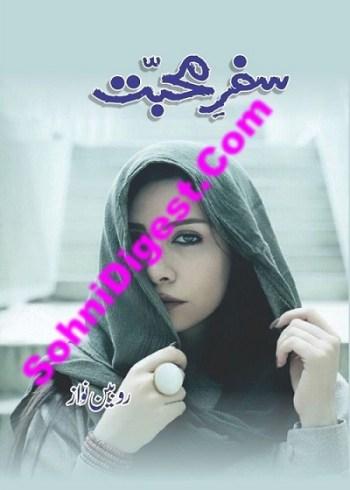 Safar e Mohabbat Novel By Robeen Nawaz Pdf