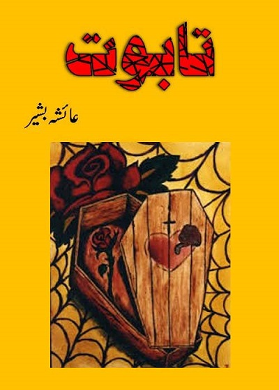 Taboot Novel Urdu By Ayesha Bashir Pdf