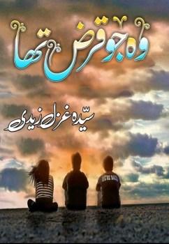 Woh Jo Qarz Tha Novel By Syeda Ghazal Zaidi Pdf