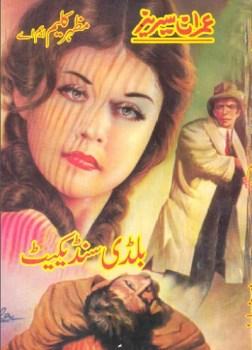 Bloody Syndicate Imran Series By Mazhar Kaleem Pdf