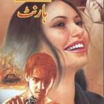 Harnet Imran Series By Zaheer Ahmed Pdf