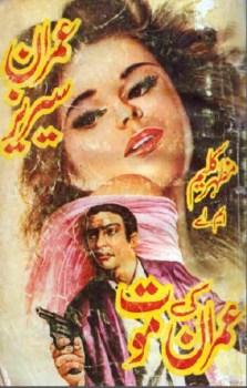 Imran Ki Maut Imran Series By Mazhar Kaleem Pdf