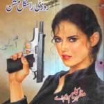 Rozi Rascal Mission Imran Series By Mazhar Kaleem Pdf