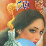 Aqaram Complete Imran Series By Zaheer Ahmed Pdf