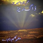 Dog Rays Imran Series By Mazhar Kaleem Pdf