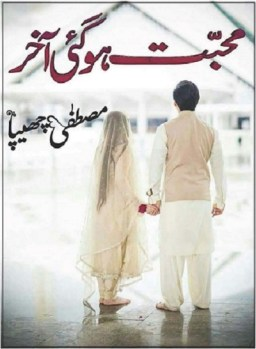 Mohabbat Ho Gai Akhir Novel By Mustafa Chippa Pdf