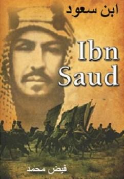 Ibne Saud Sawaneh Urdu By Faiz Muhammad Pdf