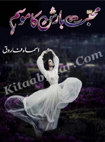 Mohabbat Barish Ka Mausam By Asma Farooq Pdf