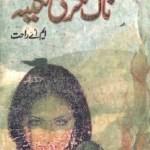 Naag Nagar Ki Nagina Novel By MA Rahat Pdf
