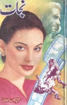 Nijat Novel By Mehmod Ahmad Moodi Pdf