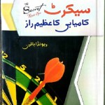 The Secret Urdu By Rhonda Byrne Pdf Download