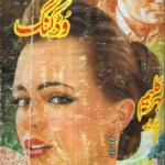 Wood King Imran Series By Mazhar Kaleem Pdf