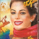 Muslim Currency Imran Series By Mazhar Kaleem Pdf