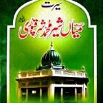 Seerat Mian Sher Muhammad By Haseeb Ul Qadri Pdf