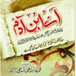 Ay Ibne Adam By Allama Basharat Ali Siddiqui Pdf