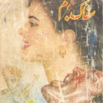 Saffak Mujrim Imran Series By Mazhar Kaleem Pdf