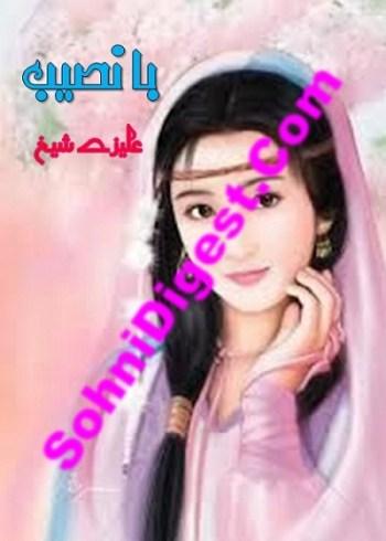 Banaseeb Urdu Novel By Alizay Sheikh Pdf
