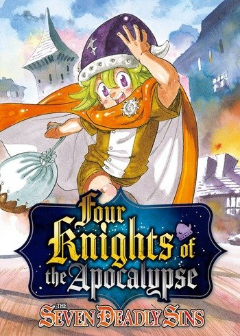 Four Knights of the Apocalypse